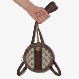 NEW Gucci Ophidia Mini Backpack (canvas)